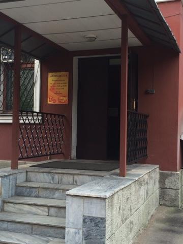 Вход на Курскую в исповедальню